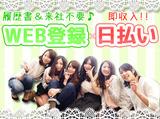株ウィルオブ・ワークCO西北九州支店