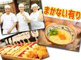 丸亀製麺イオン金沢八景店【110883】